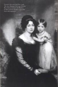 Две Виктории