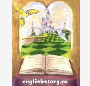 Лучшие книги на английском языке читать онлайн