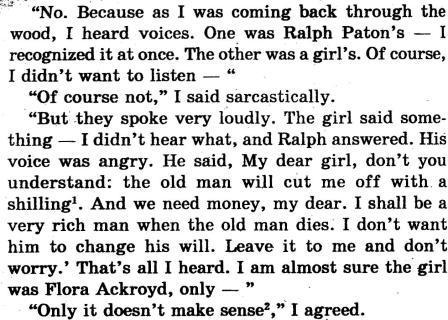 Отрывок из книги Агаты Кристи Убийство Роджера Экройда