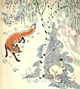 Обложка книги Следы животных на снегу. Автор Мариковский П.И.