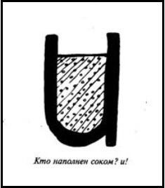 Чтение буквы Uu в английском языке