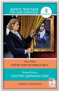 The Picture of Dorian Gray intermediate to read online